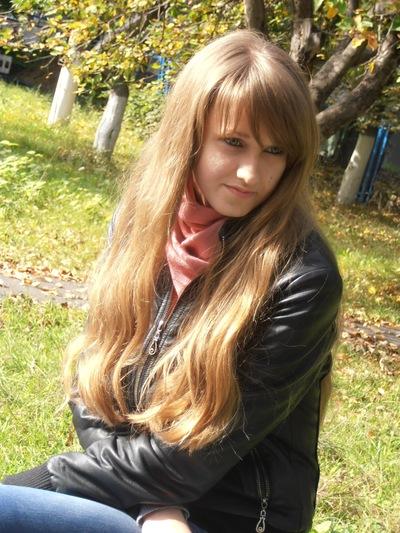 Юлия Василенко, 4 декабря , Стародуб, id107281717