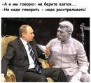 Андрей Медведев фото #20