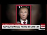 Trump and Putin morph into same person on Time magazine cover
