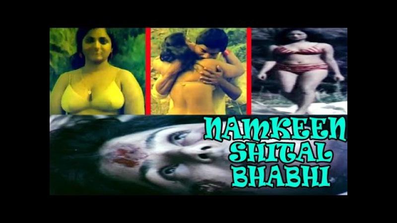 Namkeen Shital Bhabhi (Full Movie) - Hindi