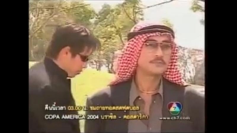 (на тайском) 7 серия Матадор (2004 год) 7 канал
