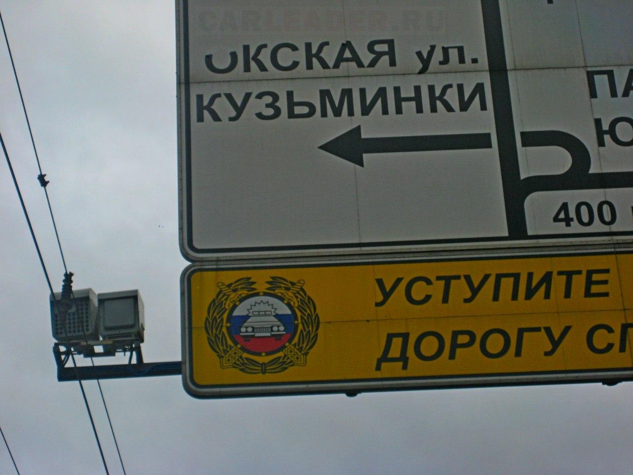 Две камеры ГИБДД: Рязанский проспект 75 стр.1, м. Рязанский проспект, после остановки общественного транспорта