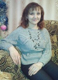 Валентина Завёрткина, 15 января 1995, Мценск, id219194649