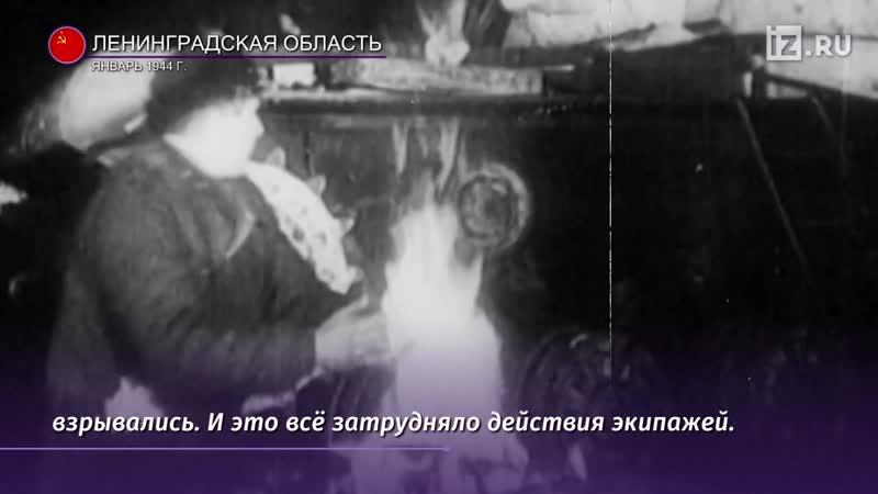 БЛОКАДА ЛЕНИНГРАДА 15 ЯНВАРЯ НЕМЦЫ ПЕРЕСТАЛИ БОМБИТЬ КИРОВСКИЙ ЗАВОД.