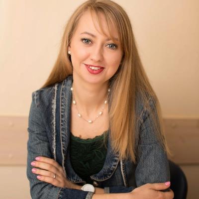 Ирина Некрасова