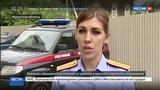 Новости на Россия 24 Губернаторского сына судят за поддельные документы и обман работников