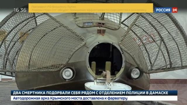 Новости на Россия 24 В Киеве показали образец народного бронетанкового творчества