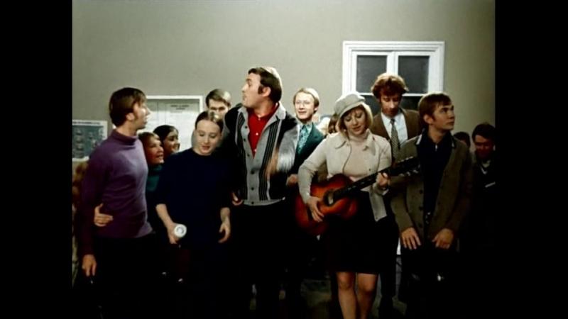 песня Рабочий класс из фильма Большая перемена (1972-1973, Алексей Коренев)