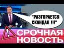 Минобороны РФ опубликовало видео полета министра обороны РФ Сергея Шойгу над Сирией др. НОВОСТИ