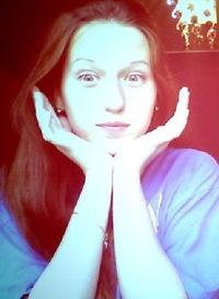 Анна Быковская, 3 января 1997, Ирпень, id36410291