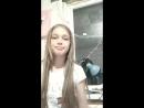 Карина Цымбал Live