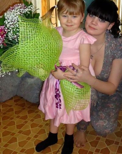 Валентина Бутолина, 19 мая 1991, Нижневартовск, id69122644