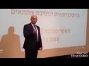 Le régime israélien d'extrême droite lance une vidéo de Twitter / Facebook «Command Center» pour rapporter tout l'antisémitisme