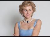 «Диана. История любви» 2013  Трейлер