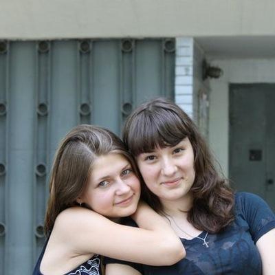 Екатерина Семенко, 2 июня , Днепропетровск, id51758208