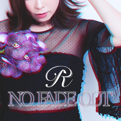 R альбом NO FADEOUT