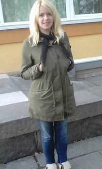 Маша Ващук, 18 ноября 1991, Киев, id75218494