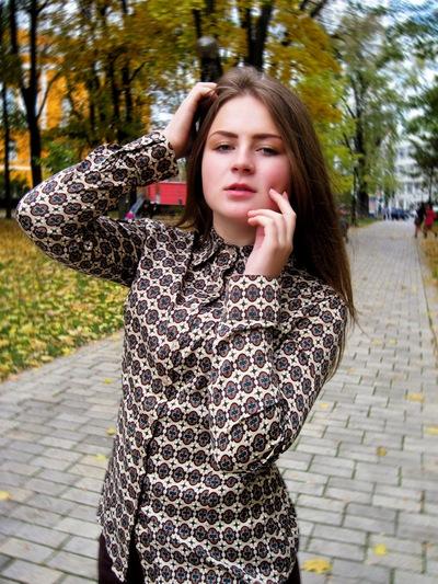 Мария Сивоконь, 13 августа 1996, Киев, id72099213