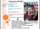 Легкая презентация Академии ТДВС
