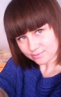 Оксана Иванова, 28 июня 1989, Москва, id156510385