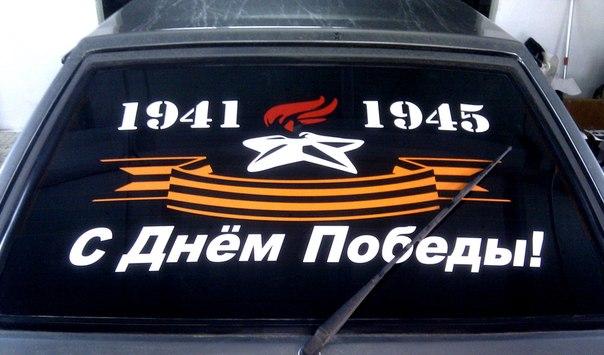 где в тольятти купить метан для спорцменов
