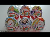 6 Surprise Eggs, Kinder Surprise, Kinder, Ice Age, Three Heroes and other surprise toys.