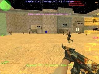 ZOB1K [CSO] Зомби сервер кс 1.6