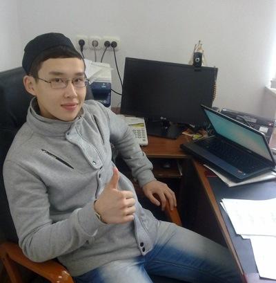 Ошаков Алтынтан, 18 мая , Запорожье, id158113325