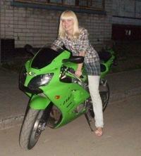 Мария Максимова, 22 января , Екатеринбург, id133914789
