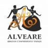 """Школа старинного танца """"Alveare"""""""