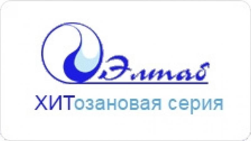 Хитозановая продукция 2 часть Волошенко О.П