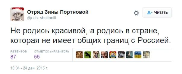 """""""Я считаю русских и украинцев одним народом по большому счету"""", - Путин - Цензор.НЕТ 6546"""