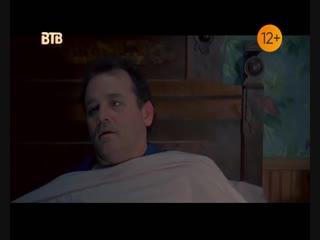 Путешествие во времени | Кино на ВТВ