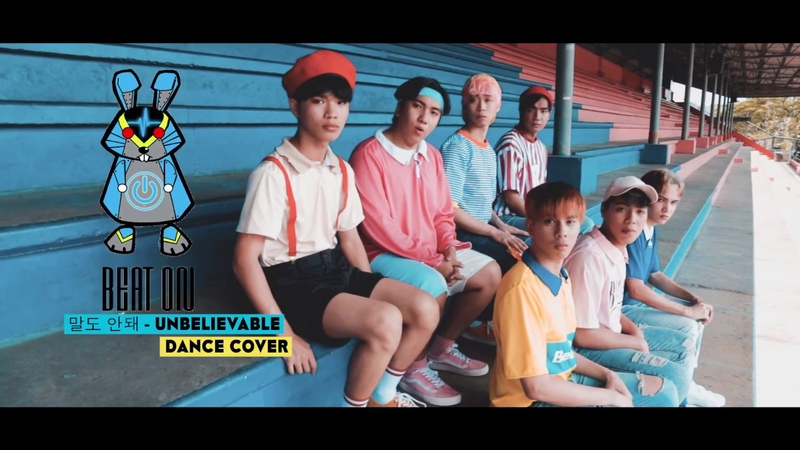 Victon - Unbelievable Dance Cover by Beat On (빅톤 - 말도 안돼)