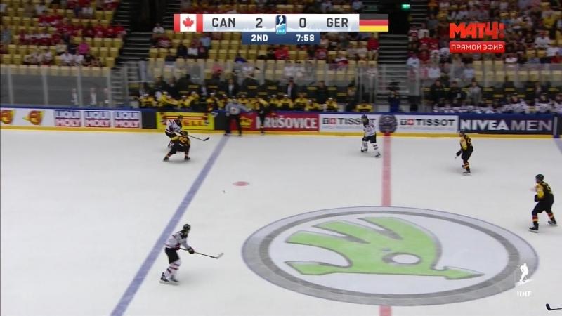 Чемпионат мира 2018. Группа B. 7-й тур. Канада - Германия. 15 мая 17.15