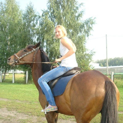 Даяна Стрим, 11 октября 1997, Ульяновск, id159761731