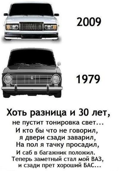 Игорь Гоменюк, 9 декабря 1996, Брянск, id54203111