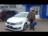 Новый владелец Volkswagen Polo