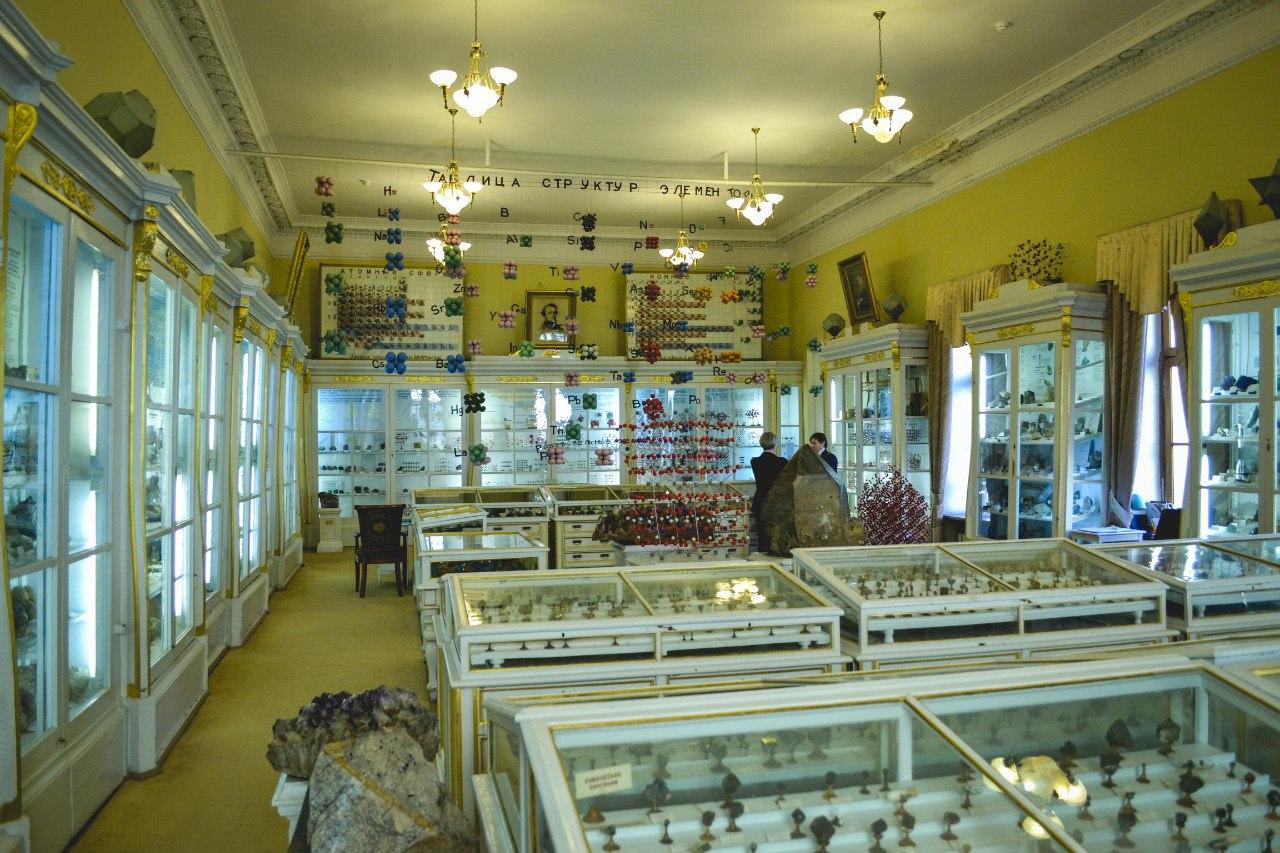 Зал II - общая минералогия