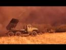 Боевое применение РСЗО БМ-21 (9К51) «Град»