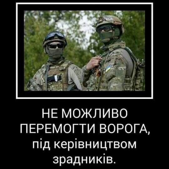 Во время задержания контрабанды в Донецкой области произошла перестрелка, - Тука - Цензор.НЕТ 5294