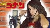 Koi wa Thrill Shock Suspense - Detective Conan Op8