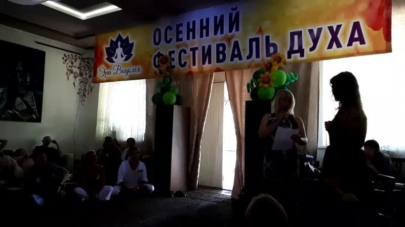 ЭРА ВОДОЛЕЯ Краснодар - Live