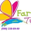 Farfalla Travel Раннее бронирование туров!