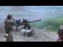Наши Новокаховские пацаны в АТО Расчет СПГ 9 бомбит минометную батарею русских боевиков под Песками Донецк