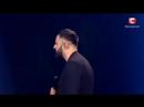 Севак Ханагян и LOBODA - К черту любовь. Х-фактор 7. Седьмой прямой эфир 480 X 854 .mp4