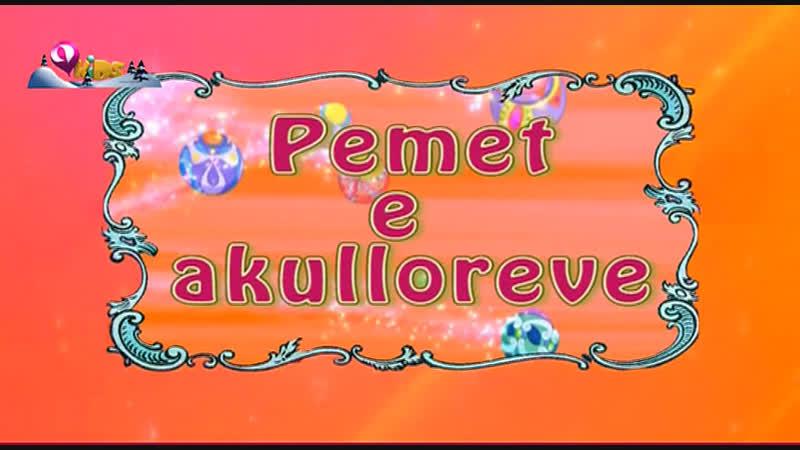 Pop Piksi Sezoni 1 Episodi 6 Pemet e akulloreve EPISODI I PLOTË