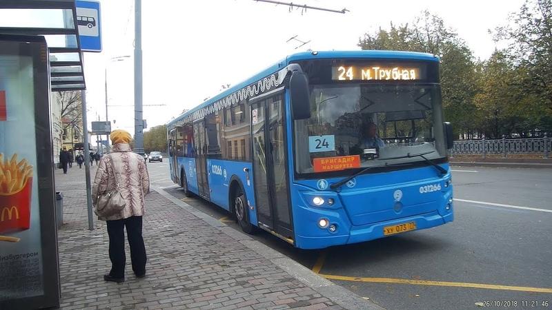 Автобус 24 метро Трубная - гостиницы ВДНХ 26 октября 2018