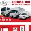 Запчасти для грузовиков Hyundai в Ижевске