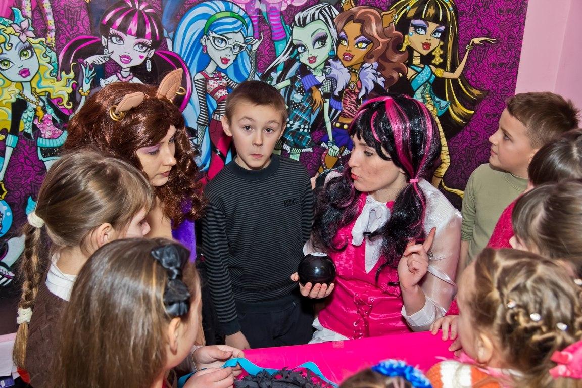 Monster High  День рождения Запорожье